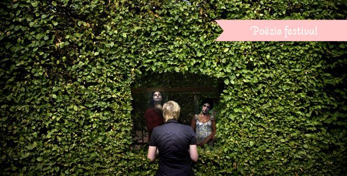 Dichters in de prinsentuin / Locatie: Prinsentuin, Groningen
