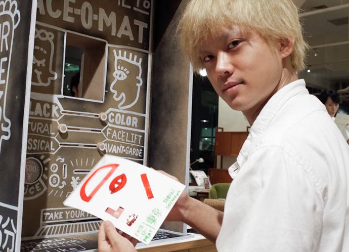 04_Face-o-mat_Tobias_Gutmann_Tokyo