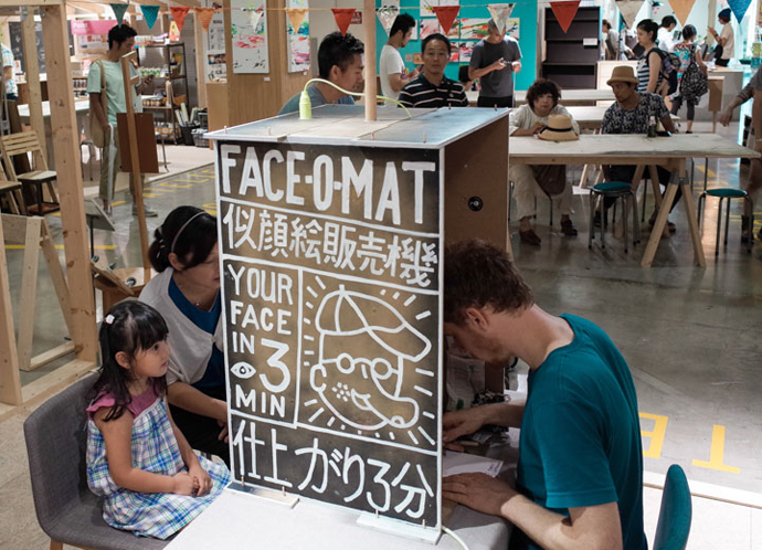 06_Face-o-mat_Tobias_Gutmann_Tokyo