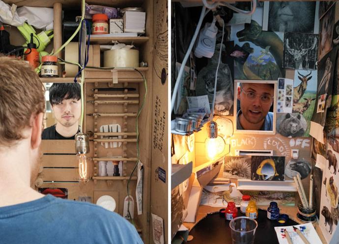 07_Face-o-mat_Tobias_Gutmann_Tokyo_Stockholm_backend