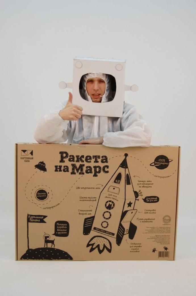 cardboard dad1