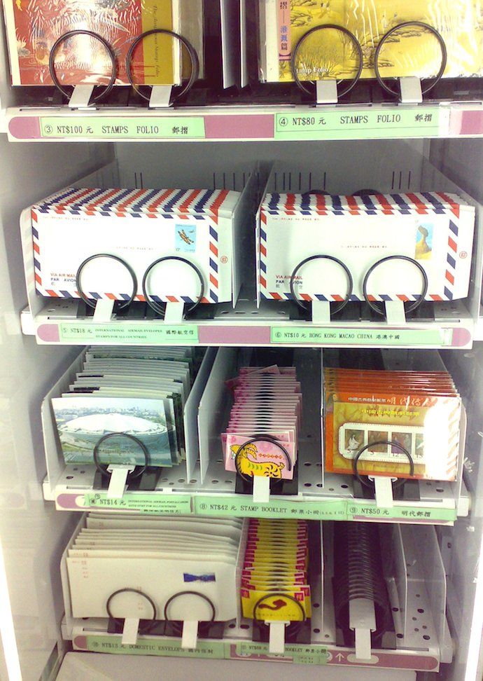 taiwan stationary vending machine 2