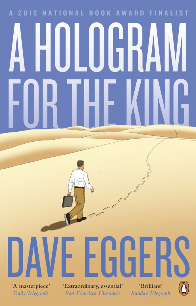 02 a-hologram-for-the-king-book-cover